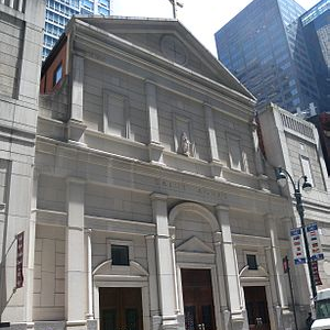St  Agnes in NYC Entrusted to Opus Dei